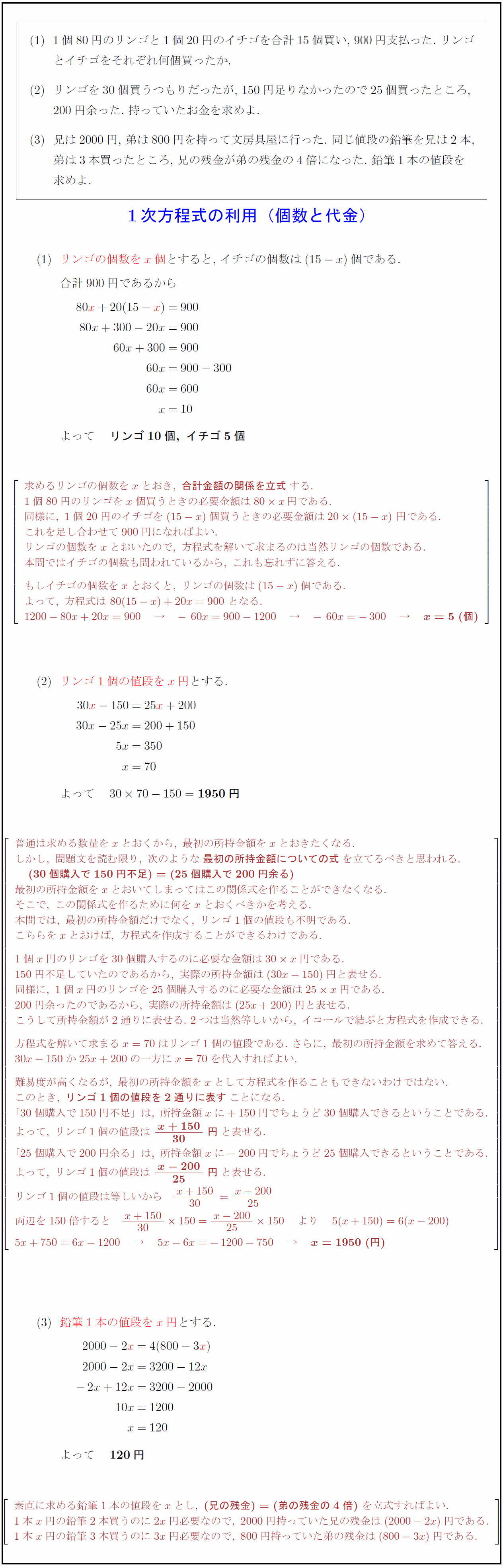 itijihouteisiki-daikin@2x