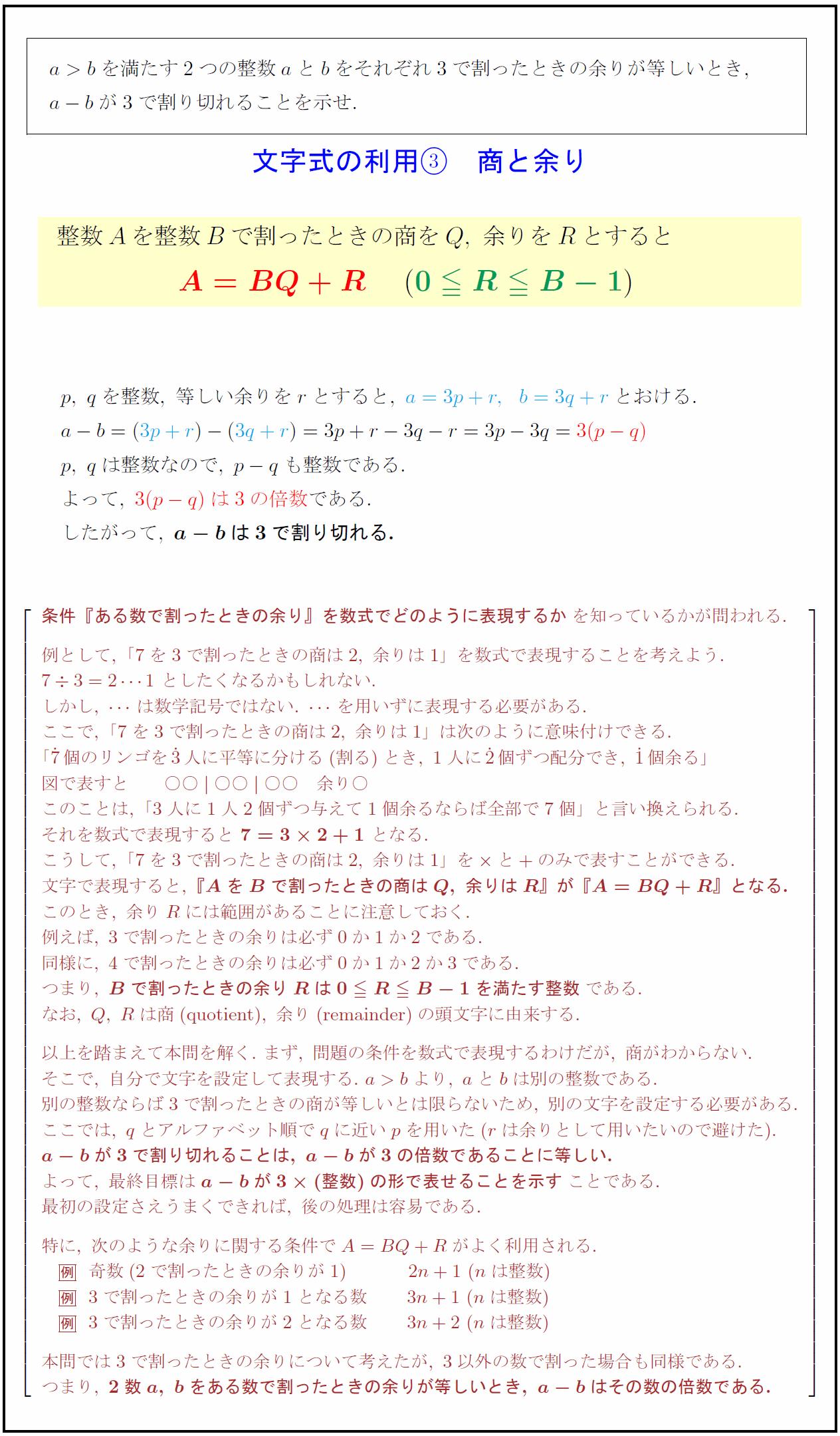 mojisiki-syou-amari@2x