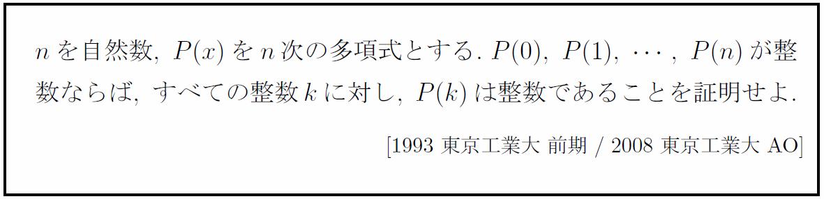 1993tokyokogyo