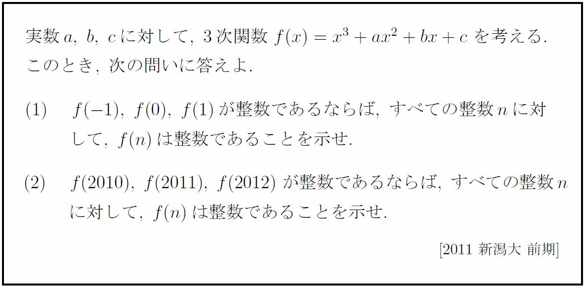 1993年 東京工業大学 前期 第4問 / 2008年 東京工業大学 AO入試 15年 ...