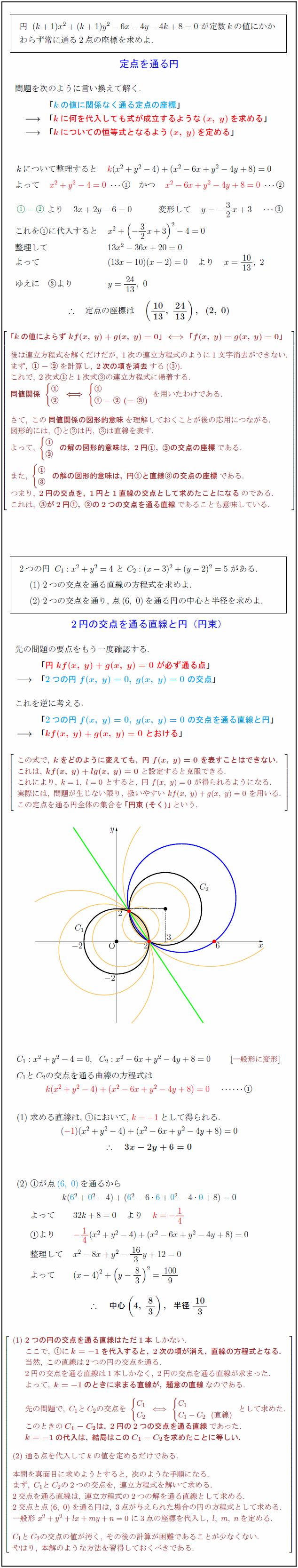 pencil-circle