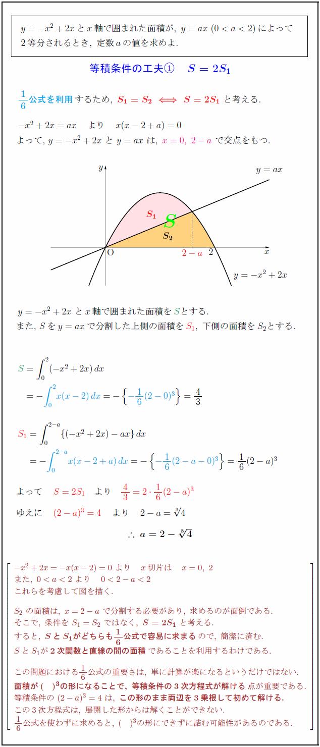 isometric-condition1