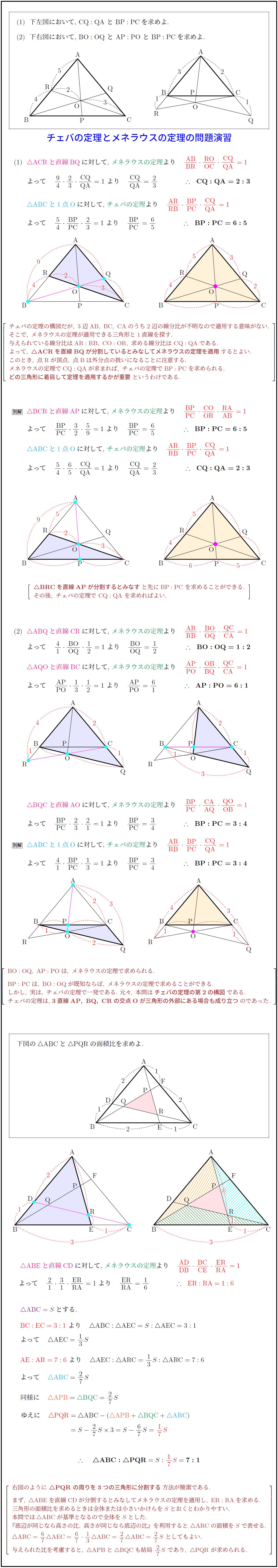 nitoubunsen-hennohi