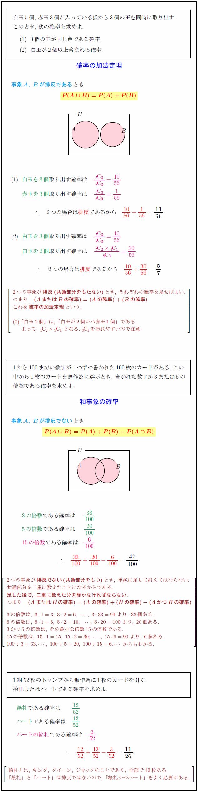 sum-event