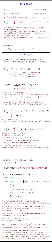 sigma-formula