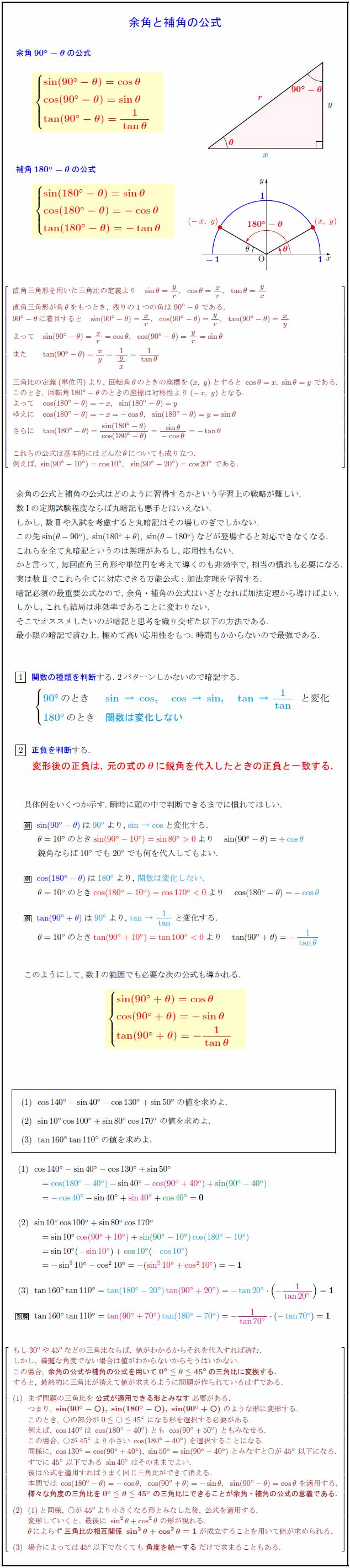 yokaku-hokaku
